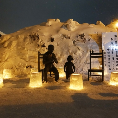 Otaru Snow Light Path 2017 Statues Surrounded By Snow Candles