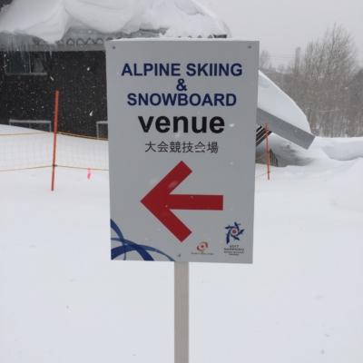2017 Sapporo Winter asian games alpine ski and snowboard sign