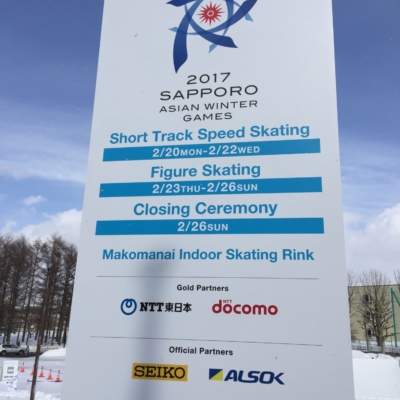 2017 Sapporo Winter asian games event sign short track speed skating, figure skating closing ceremony