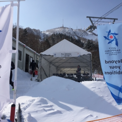 2017 Sapporo Winter asian games athletes tent