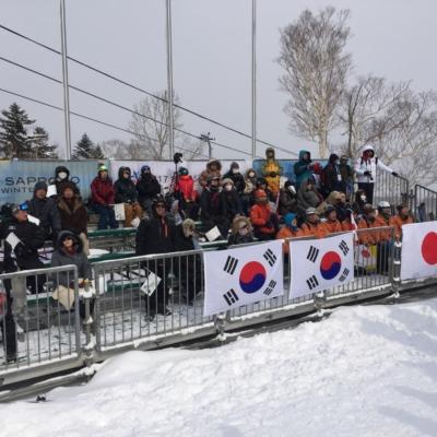 2017 Sapporo Winter asian games Korean fans and spectators