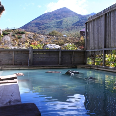 Goshiki Onsen Autumn Colours Rotenburo Outdoor Pool