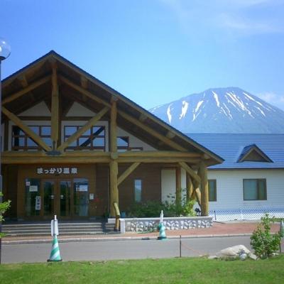 Makkari Onsen Outdoor Exterior Shot