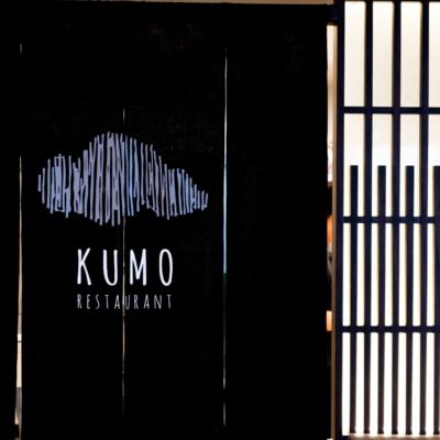 Kumoレストラン