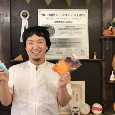 Niseko Cheese Kobo