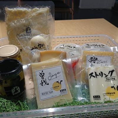 Takahashi Cheese