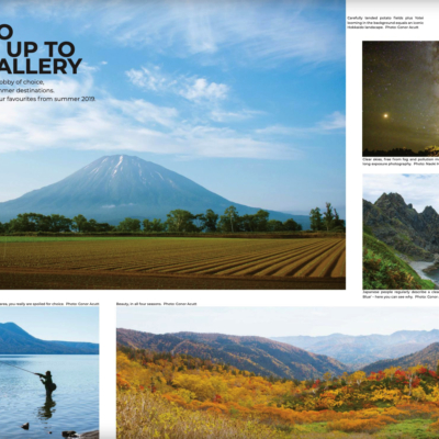 English edition: Niseko Scenic Gallery