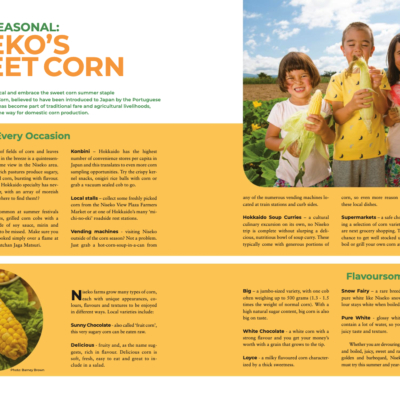 English edition: Niseko's Sweet Corn