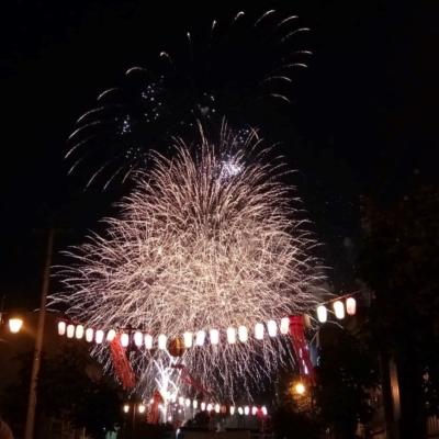 Jaga Matsuri Fireworks