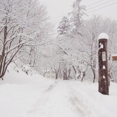 Koikawa Ryokan Onsen Winter Approach
