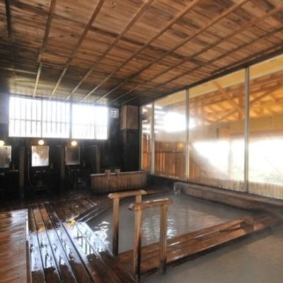 Akahane Indoor Onsen