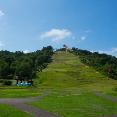 Go With The Flow Magazine Article 2016 Asahigaoka Flow Trail 4
