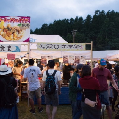 Hirafu Festival Matsuri 2017 Food Stalls Evening Falls