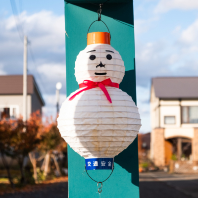 Kawaii Blog Snowman Lantern