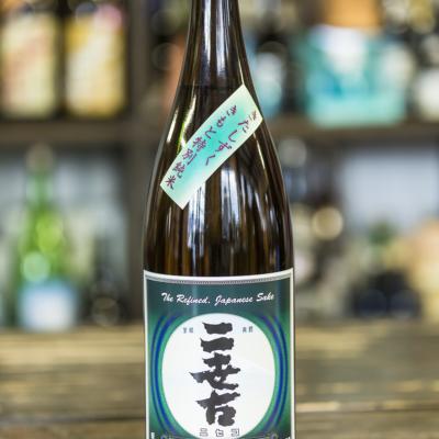 Kitashizuku Kimoto Junmai Niseko Sake Brewery