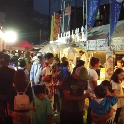 Kutchan Tourism Association Kutchan Niseko 4 Season Video 6