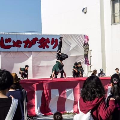Kutchan Town Jaga Matsuri Potato Festival 2017 4764