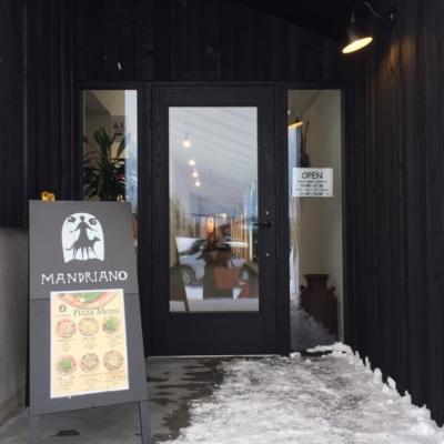Mandriano Pizza Front Door Outdoor Menu