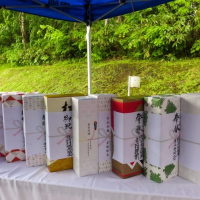 Mt Yotei Opening Ceremony Lake Hangetsu Start Kutchan Town June 2017 Spring 11 Offerings