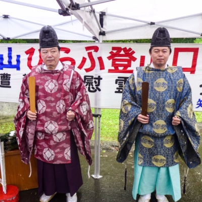 Mt Yotei Opening Ceremony Lake Hangetsu Start Kutchan Town June 2017 Spring 2 Shinto Priests