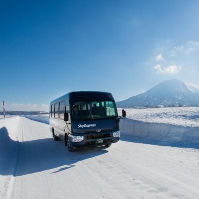 Sky Express Coaster in Winter