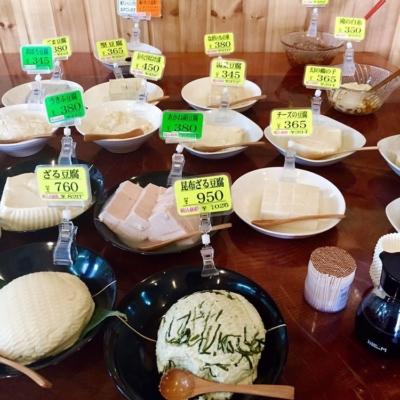 Wakimizu No Sato Niseko Makkari Tofu Shop And Yotei Spring Water 4