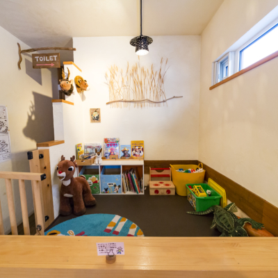 Guzu Guzu Kids Center 2 Niseko Children Friendly