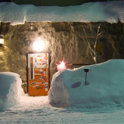 Gyubar Niseko Aka The Fridge Door Gyu Bar
