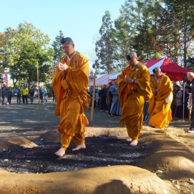 Konpira Matsuri Fire Monks Walking