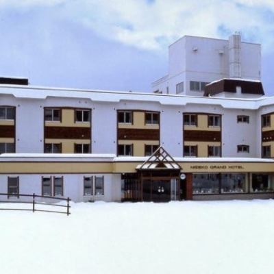 Niseko Grand Hotel Winter Exterior