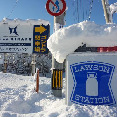 Niseko Lawson convenience store