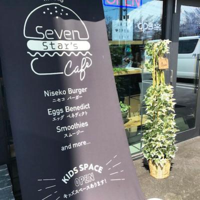 Sevenstars Cafe Exterior