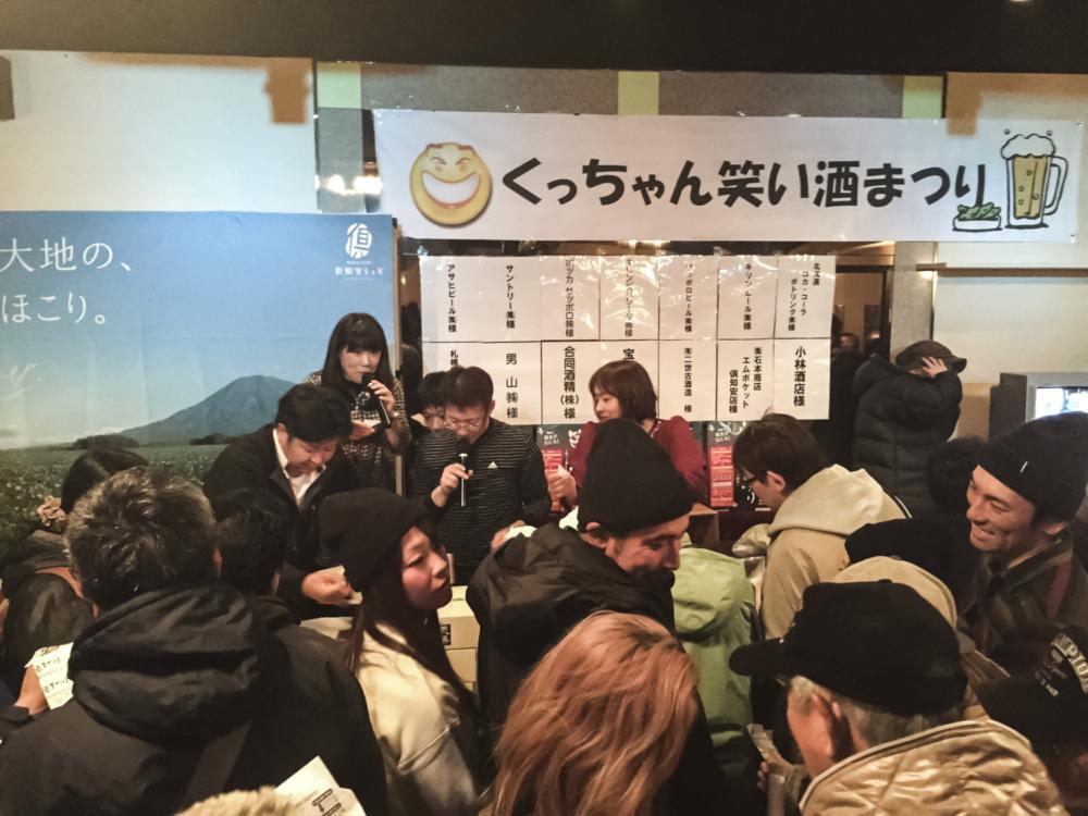 Experience Niseko