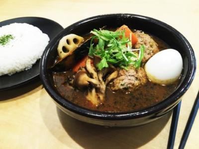 Tsumire Curry At Tsubara Tsubara