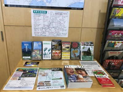 experience niseko japanese magazine distribution