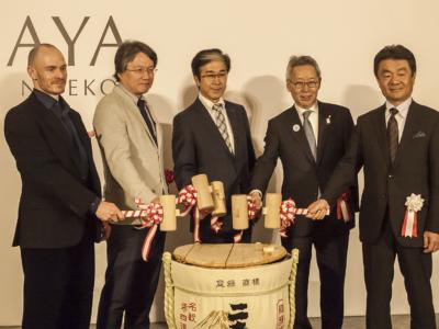 Aya Opening