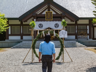Fumi At Chinowa Kuguri In Iwanai Town Shrine June 30 2017 Edit