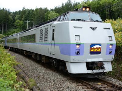Jr Hokkaido Express Niseko 2017