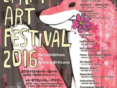 Light Niseko Craft Art Festival2016 Official Poster