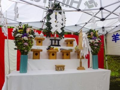 Mt Yotei Opening Ceremony Lake Hangetsu Start Kutchan Town June 2017 Spring 1 Ceremony Alter