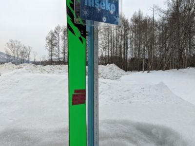 Snow Report 11Th March 2019