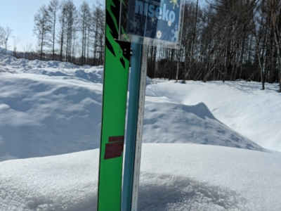 Snow Report 18Th March 2019
