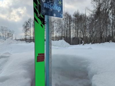 Snow Report 1St March 2019