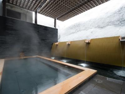 Ki Niseko Onsen Rotenburo Outdoor Pool