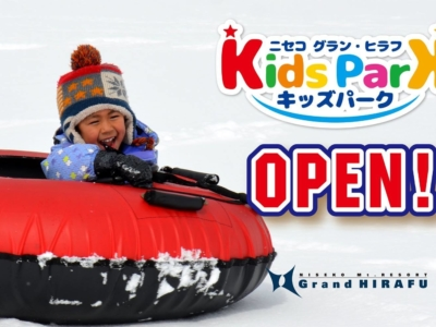 Kids Park Hirafu