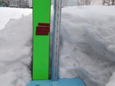 Snow Report 20190222 093611
