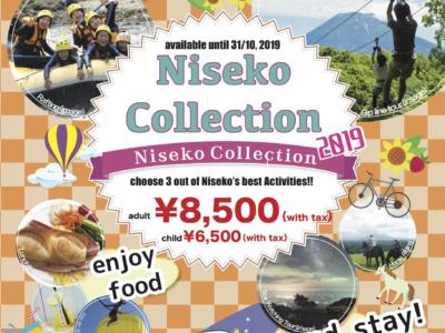 Niseko Collection 2019