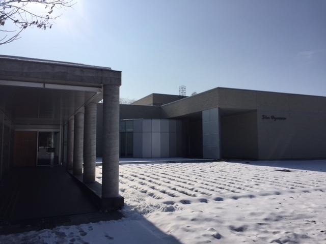 Shu Ogawara Museum