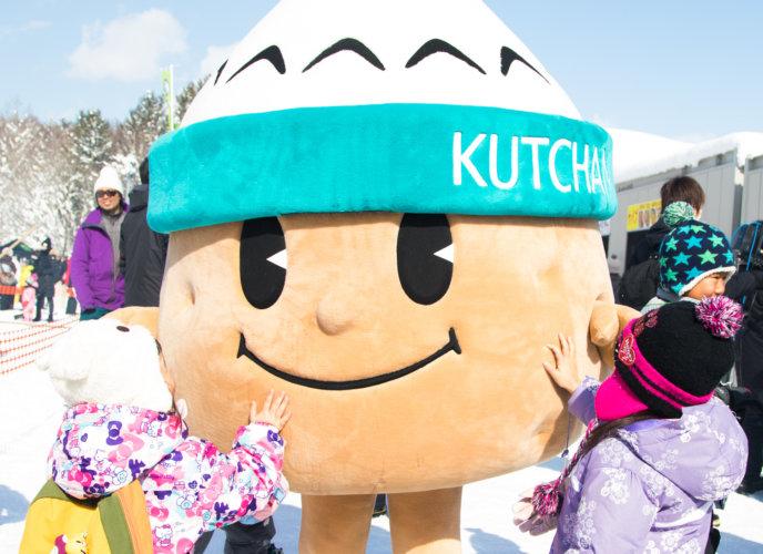 Yukitopia 2018 Kutchan Town Mascot