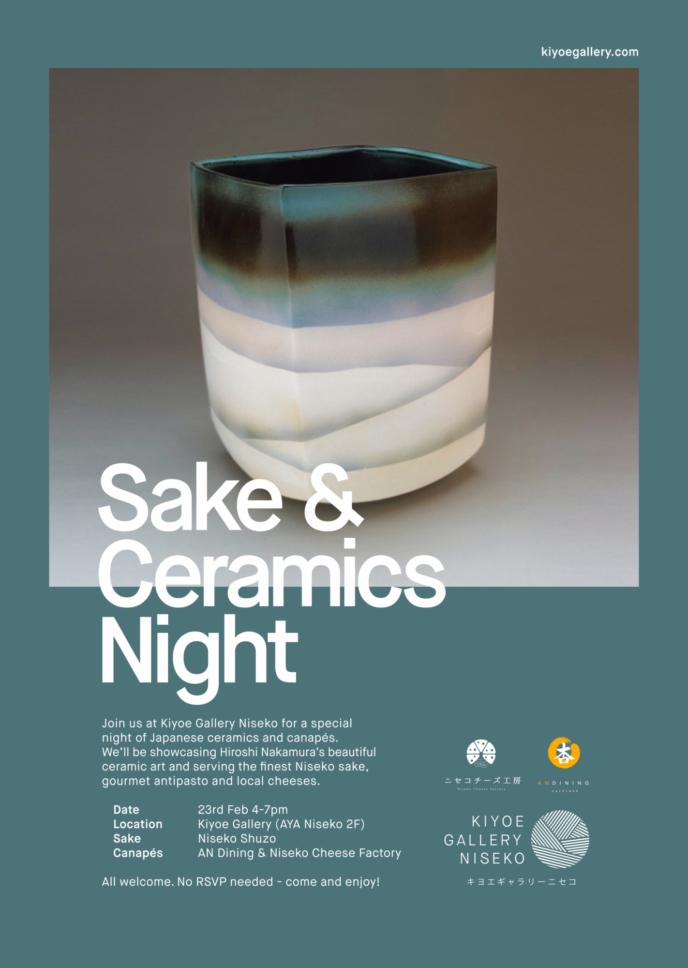 Kiyoe Sake Pottery